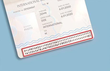 パスポート番号の読み取り